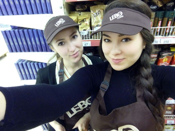 novie_professii