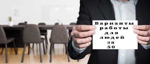 varianti-raboti