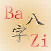 bazi-opredelit-professiu